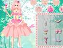 ピンク プリンセス