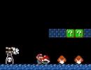 凶悪難易度の改造マリオゲーム スーパーマリオワールド マスタークエスト 2