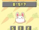 簡単な計算式を素早く解いていく脳トレ計算ゲーム バニー マス