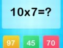 素早く計算式を解いていく脳トレゲーム キッズ マス