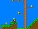 マリオ風の横スクロールアクションゲーム スーパー リオナ ワールド 3