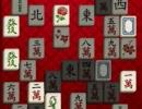 麻雀牌を消していく上海ゲーム マージャン ソリティア