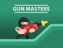 クリックでショットして敵を倒して進んでいくゲーム ガン マスターズ