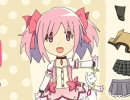 着せ替えゲーム 魔法少女まどか☆マギカ ドレスアップ