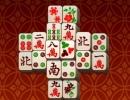 同じ牌を消していく上海ゲーム マージャン マニア