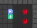 特殊なブロックを動かして敵を倒すパズルゲーム セルマシン
