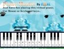 キーボードを鍵盤にしてピアノ演奏できるゲーム ピアノマスター