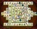 定番パズルゲーム 上海